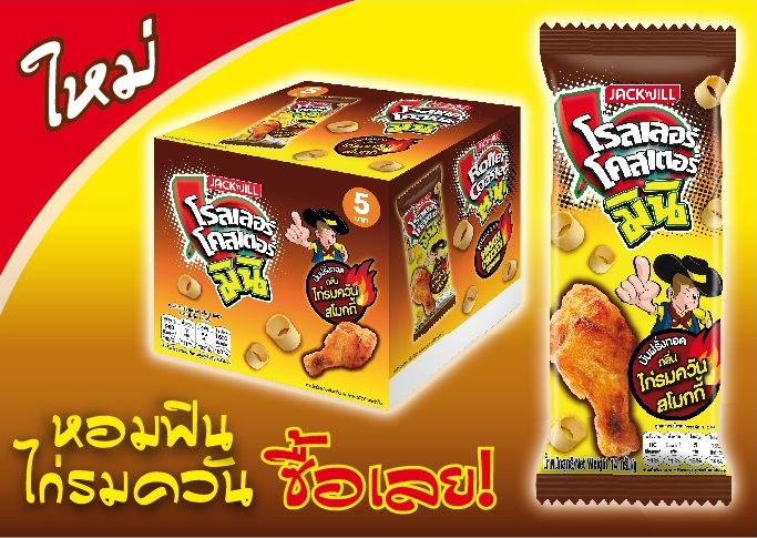 URC Thailand | Welcome to URC Thailand, Food Products